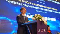 The 12th South China Sea International Conference: Maintaining Peace and Cooperation through time of turbulence