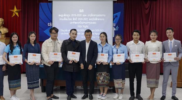 Lưu học sinh Lào tổng kết hoạt động năm học 2019-2020 và triển khai kế hoạch hoạt động năm học 2020-2021