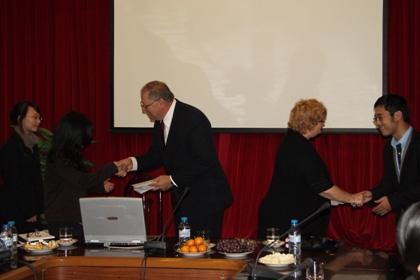 Học bổng và Quỹ hỗ trợ Raymond Reamey