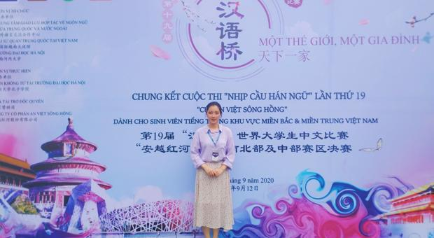 Sinh viên Khoa Tiếng Trung Quốc tham gia cuộc thi Nhịp Cầu Hán Ngữ 2020