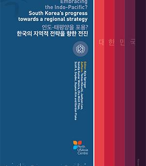 South Korea's engagement with the Indo-Pacificregion: Vietnam's perspective